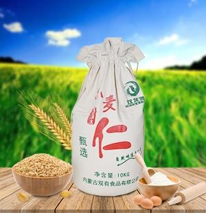 集宁石磨小麦仁面粉10Kg