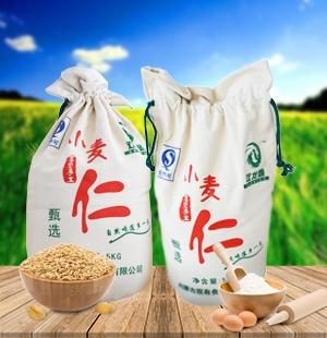 小麦仁面粉